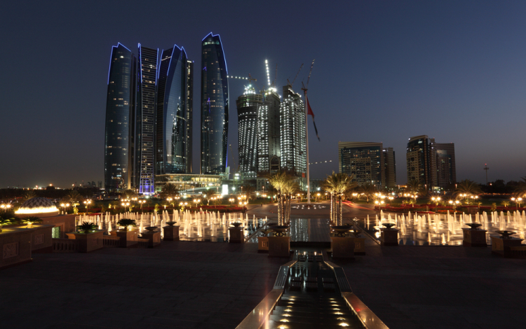 The Abu Dhabi Skyline at dusk.