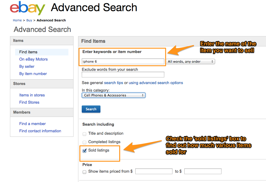 ebay Advanced Search